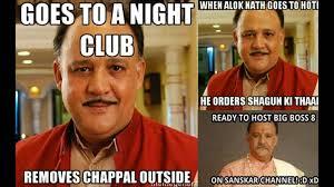 Alok Nath Memes - best of alok nath jokes full compilation hd 1080p youtube