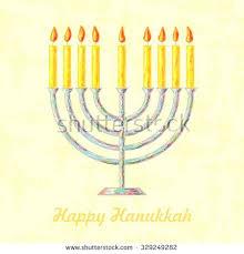 chanukkah candles menorah candles how many should be lit tonight hanukkah 9 meaning