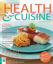 cuisiner magazine health cuisine november 2010 ookbee
