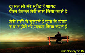 sad sad hindi shayari heart broken pics sayings