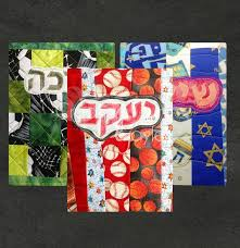 siddur covers 33 best siddur covers images on sons children and guys