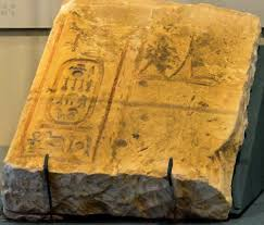 Real Treasure Maps Ancient Egypt San Diego Museum Of Man