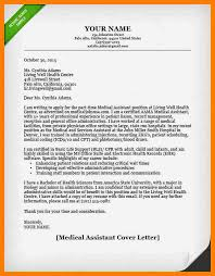 medical assistant thank you letter medical cover letter for