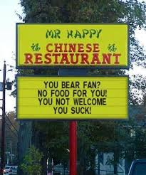 Da Bears Meme - the chicago bears suck home facebook