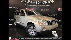 jeep lexus used 2007 silver jeep grand cherokee 4wd limited walkaround review