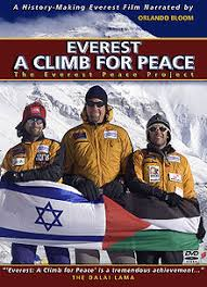 film everest duree everest a climb for peace wikipédia
