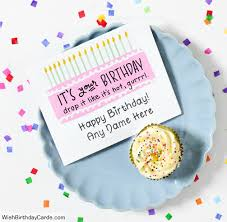 is your birthday card friend with name