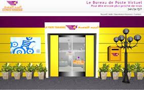 le bureau de poste le plus proche businessnews com tn tunisie â lancement dâ un bureau de poste