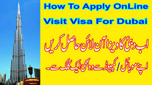how to apply online visit visa for dubai urdu hindi science