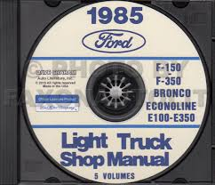 1985 ford truck and van repair shop manual e f 150 350 bronco f