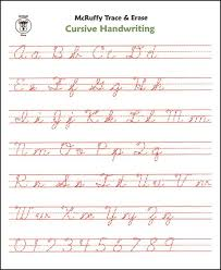 beautiful handwriting worksheets free worksheets library