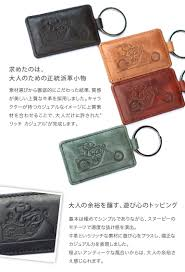gift wrapping accessories leather goods shop veol rakuten global market snoopy leather