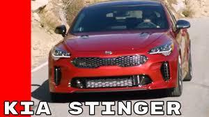 Kia Gt4 Release Date 2018 Kia Stinger Youtube