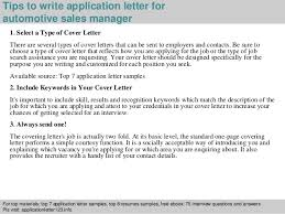 parts of cover letter the research paper and the world wide web thesis chemistry inc