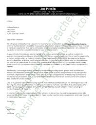 sample cover letter for a teaching position remarkable sample