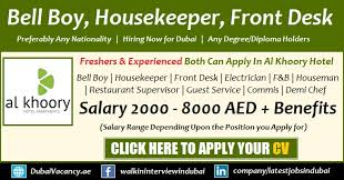 Front Desk Salary Hotel Hotel Job In Dubai With Hotel Jobs In Dubai With Good Salary