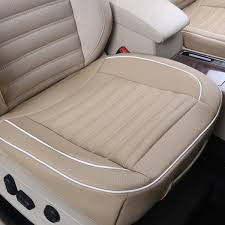 50x50cm pu leather car cushion seat chair cover beige colour
