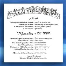 bat mitzvah invitations with hebrew invitations economy smart cards invitations 1 2 3