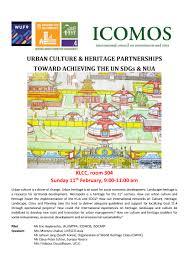 mondial assistance si e social icomos au 9ème forum urbain mondial international council on