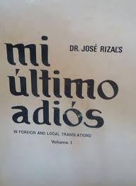 research paper about jose rizal notes on the rizal holdings at the library of congress june 17 27