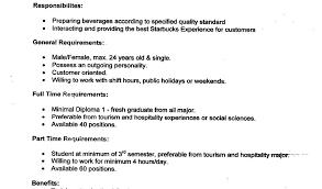 bartending resume templates barista resume template impressive bartender resume sle