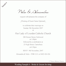 bridal invitation wording simple wedding invitation wording from and groom paperinvite