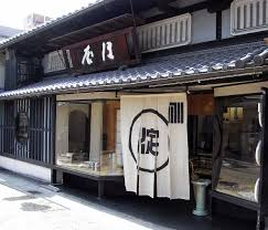 Japanese Home Decor Store by Noren Wikipedia