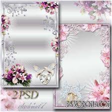 wedding photo frame winter rose psd png download