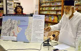 scrap the proposed reclamation of seri tanjung pinang phase ii stp2