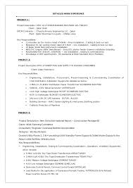 cover letter for power engineer 4492