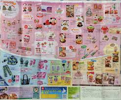 Disney Park Maps Theme Park Brochures Tokyo Disneyland Tokyo Disneysea Theme Best