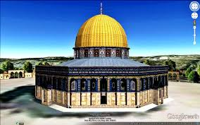 historical places of israel in google earth part two 2 4 youtube