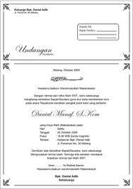 template undangan format cdr template undangan tasyakuran dg coreldraw ahli desain jasa design