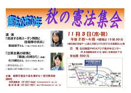 xe lexus cua le roi 安田純平さんの平和的解放のため全力での努力を求めます
