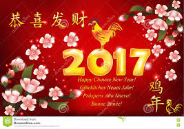 happy new year greetings cards business new year 2017 greeting card stock vector image