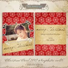 2012 christmas card templates vol 15 5x7 inch card template