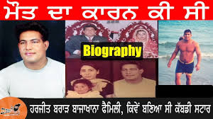 biography for mother harjeet brar bajakhana biography family mother father wife