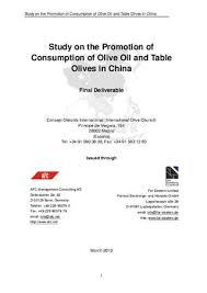 balance de cuisine pr馗ision 0 01 g study on the promotion ofconsumption of olive and tableolives in