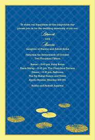 Islamic Invitation Cards 23 Best Indian Weddings Card Images On Pinterest Hindus Cards