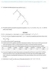 cbse math study