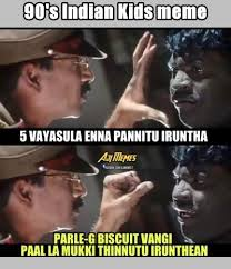 Third World Child Meme - tamil memes latest content page 67 jilljuck game of