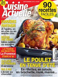 magazine cuisine actuelle cgfnum297 prismashop