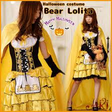 aikimania rakuten global market halloween costumes bear