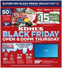 kohls black friday 2014 ads black friday 2014