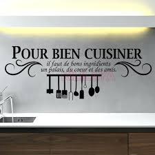 pour cuisiner vinyl mural cuisine cuisine wall stickers pour bien