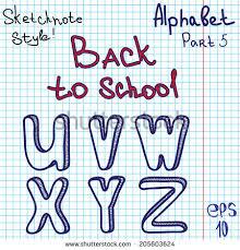 vector illustration character set paint brush stock vector