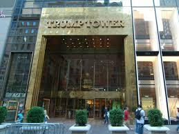 Trump Tower Nyc by Trump Tower Kiosks Selling Presidential Hopeful U0027s Merchandise Must