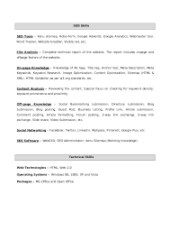 Resume Headline For Teacher Job Portal Resume Send The Ways We Lie Essay Stephanie Ericsson