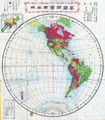 North America Map Labeled by File 1879 Meiji 12 Japanese Map Of North America And South America