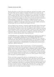 job cover letter for customer service qessay original custom essays for sale 24 7 sample cover letter